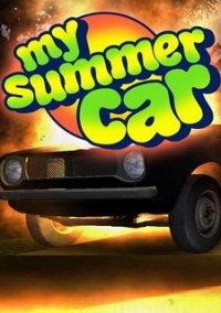Обложка My Summer Car