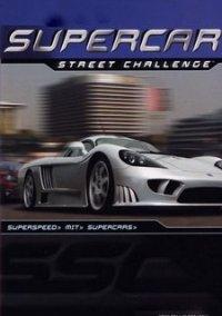 Обложка Supercar Street Challenge