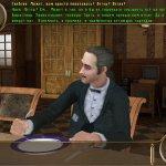 Скриншот Dead Mountaineer Hotel – Изображение 14