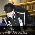 Скриншот Ace Attorney 5 – Изображение 18