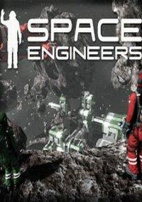Обложка Space Engineers