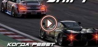 Need for Speed: Shift. Видео #2