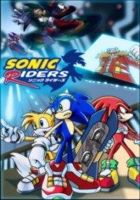Обложка Sonic Riders