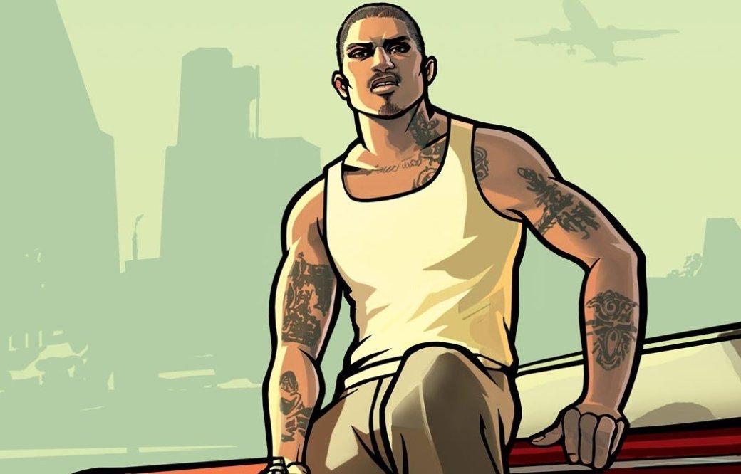 Переиздание San Andreas для Xbox 360 оказалось портом мобильной версии - Изображение 1