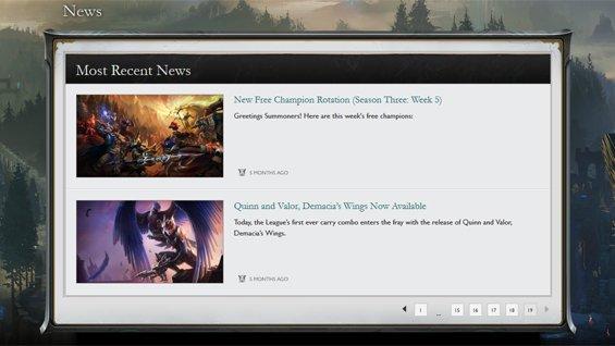 Сайт League of Legends обновился - Изображение 1