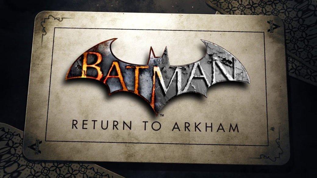 Возвращение Batman Arkham на консоли откладывается до ноября - Изображение 1