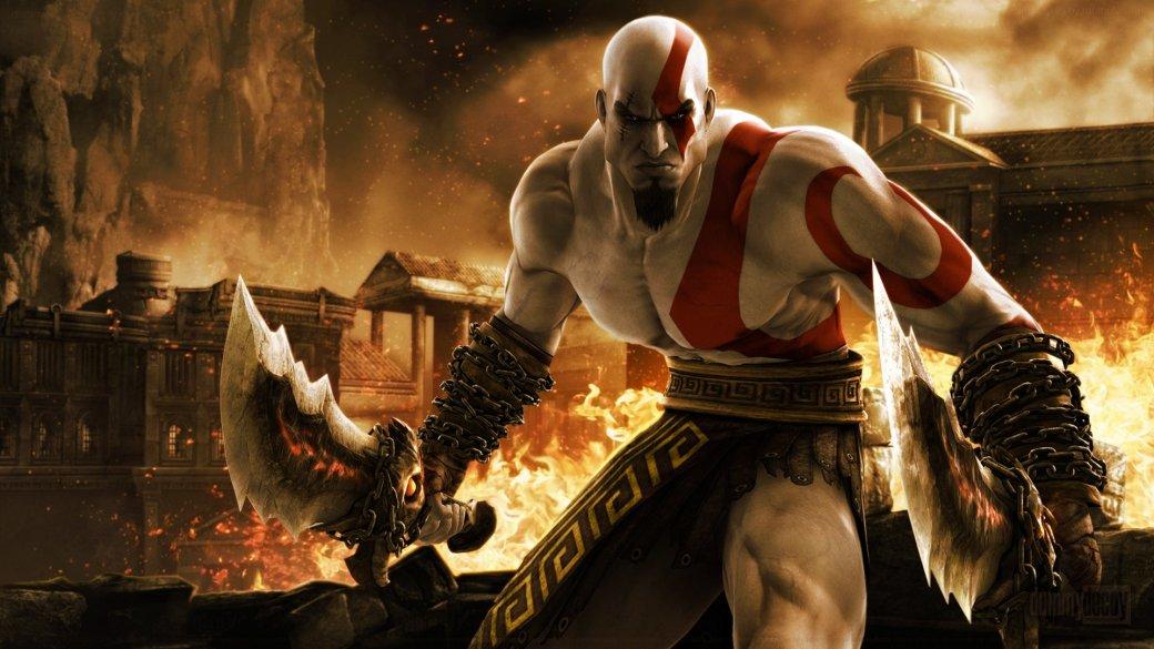 Разработчики God of War устроят фестиваль в честь десятилетия серии - Изображение 1