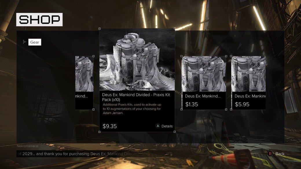 Слух: В Deus Ex: Mankind Divided микротранзакции запихнули насильно. - Изображение 1