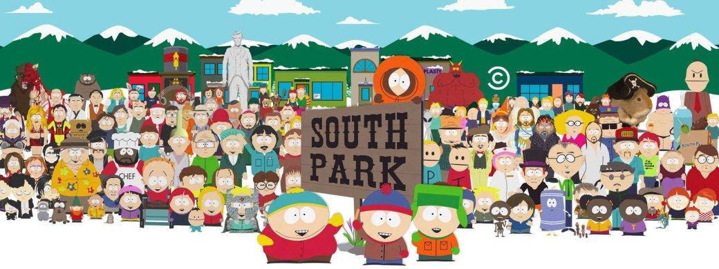 Стартовал 20-й сезон «Южного Парка» - Изображение 2