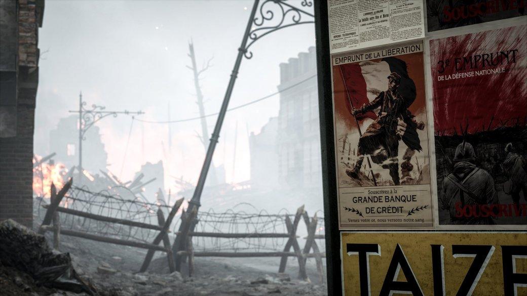 Как улучшить производительность Battlefield 1 наPC - Изображение 5