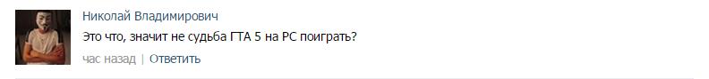 Как Рунет отреагировал на внесение Steam в список запрещенных сайтов - Изображение 13