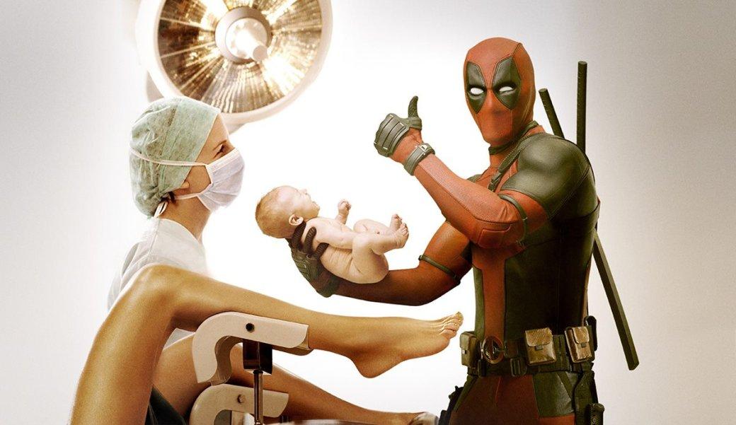 Рейнольдс пригласил больных детей на съемочную площадку «Дэдпула» - Изображение 1