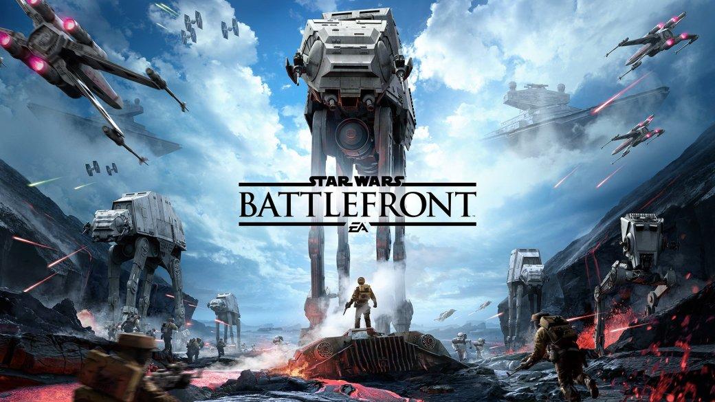 Как создаются планеты для Star Wars Battlefront - Изображение 1