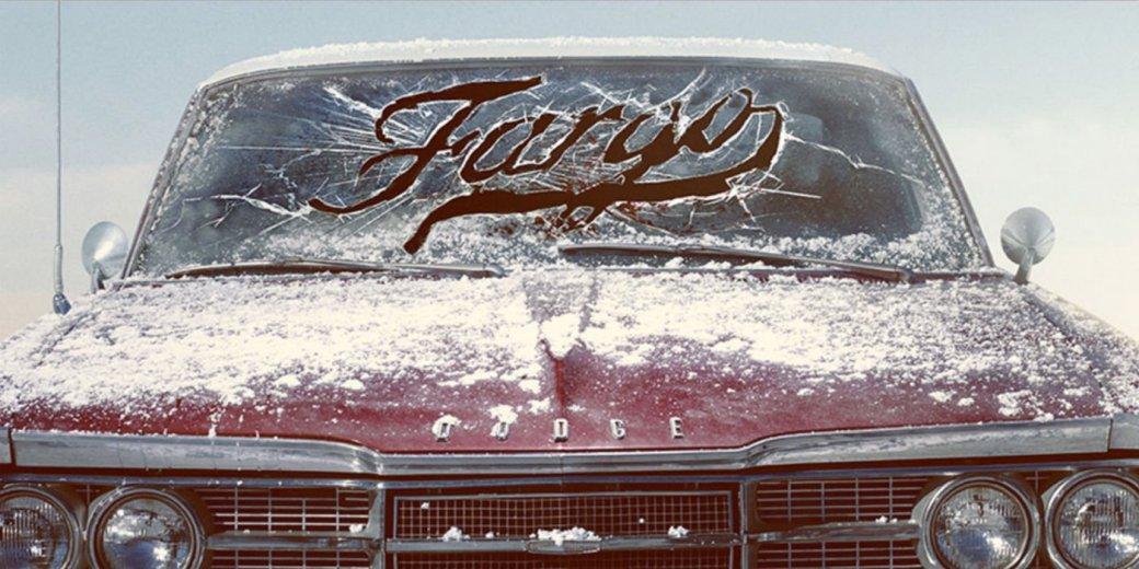 Почему третий сезон Fargo будет убойным. - Изображение 1