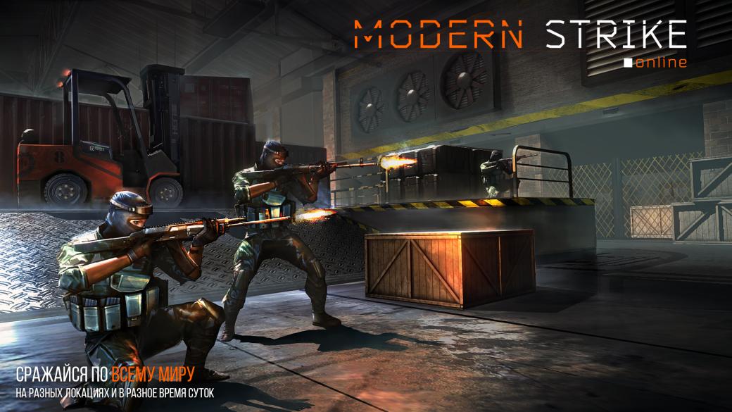 Рассказываем о Modern Strike Online. - Изображение 1