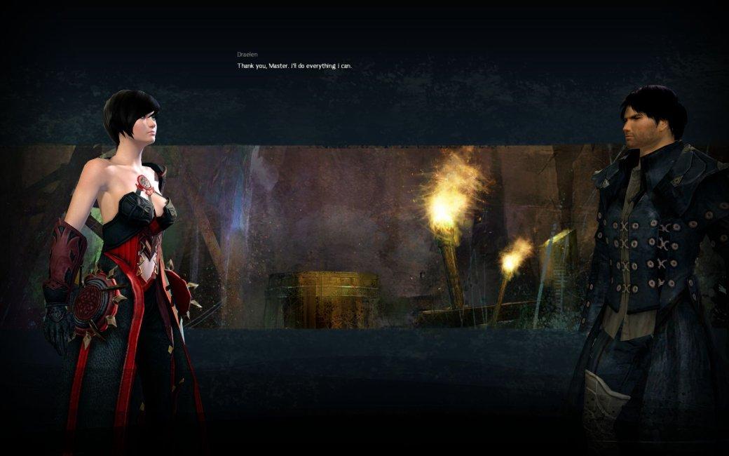 Рецензия на Guild Wars. Обзор игры - Изображение 4