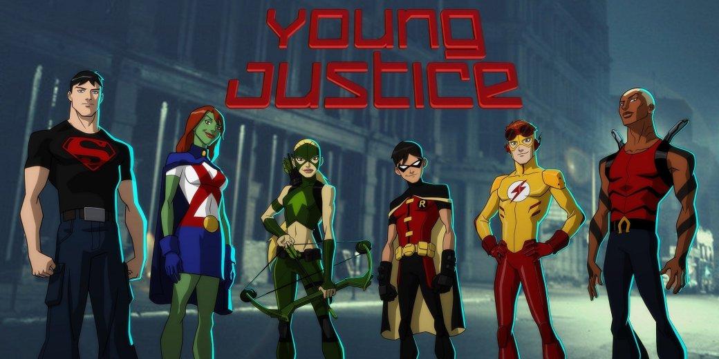 У давно отмененной «Юной Лиги справедливости» будет третий сезон - Изображение 1