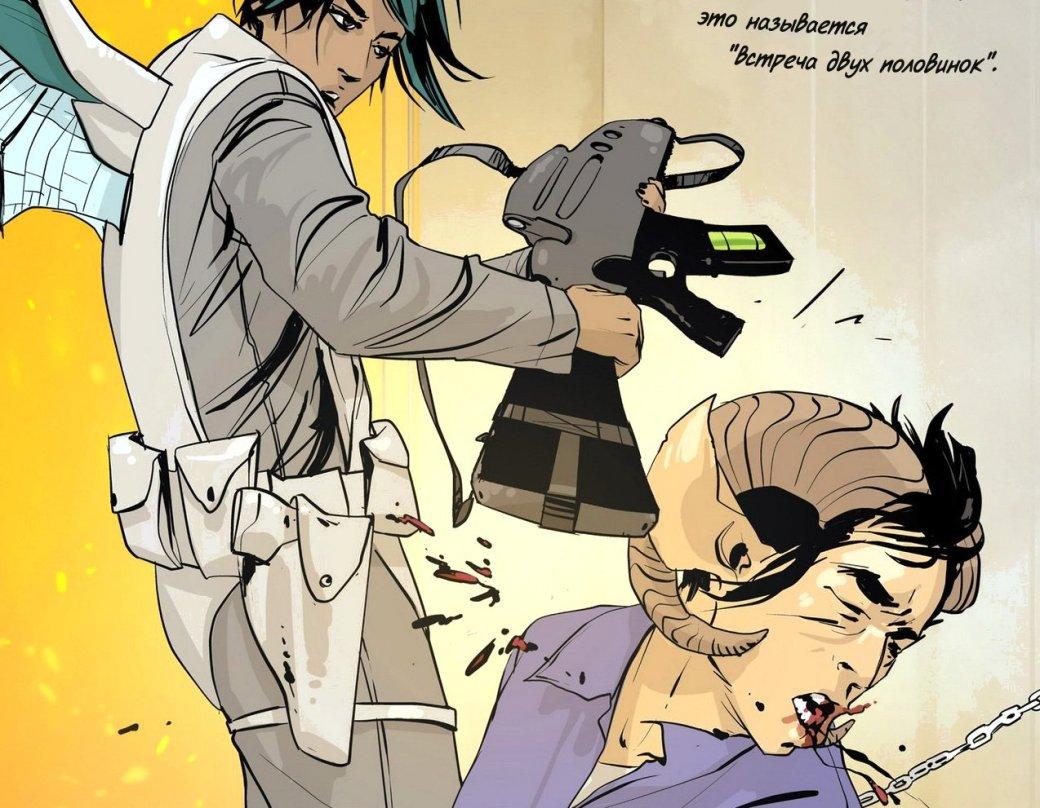 """""""Saga"""" - несколько слов о живой классике комиксов - Изображение 5"""