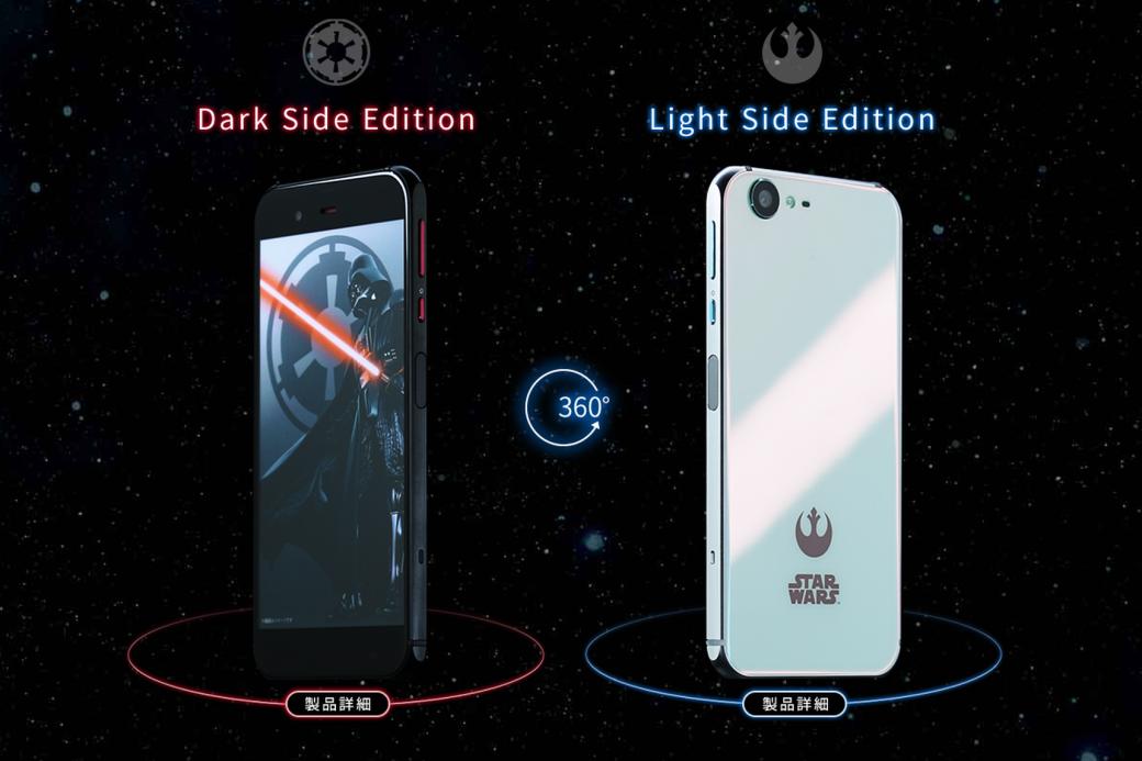 В Японии выйдут смартфоны в стилистике «Звездных войн» - Изображение 1