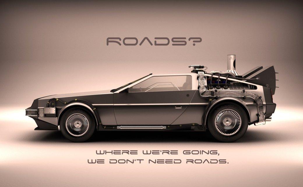 Ховерборды, летающие автомобили и планшеты - Изображение 28