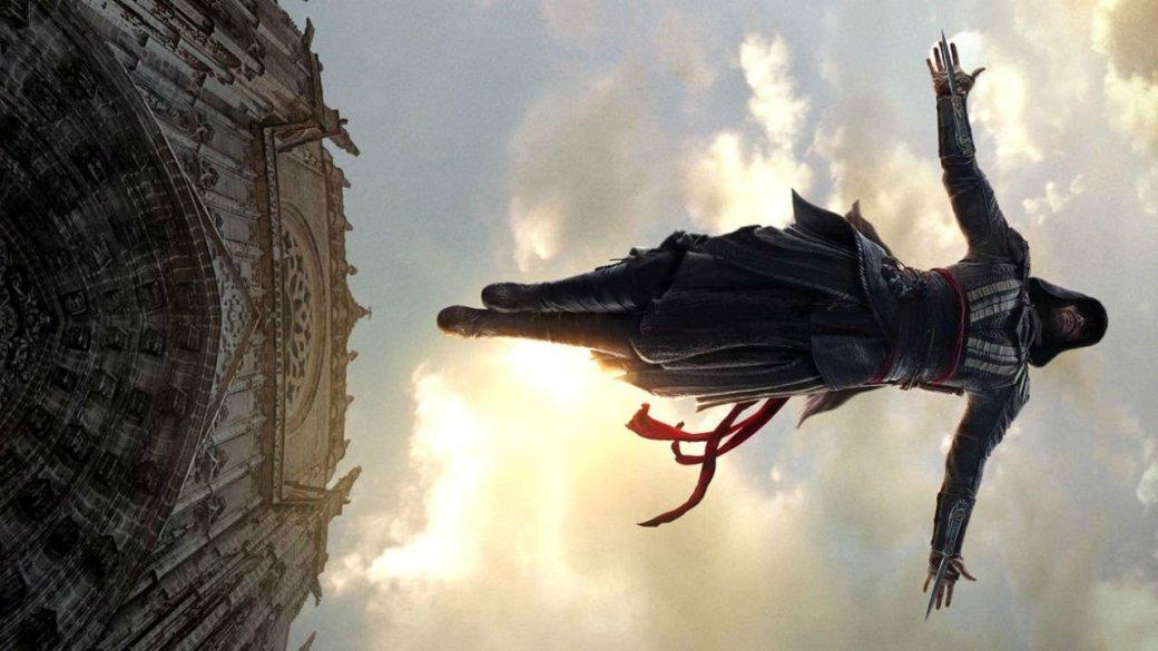 Признайтесь, выэтого ждали: критики уничтожают фильм Assassin's Creed. - Изображение 3