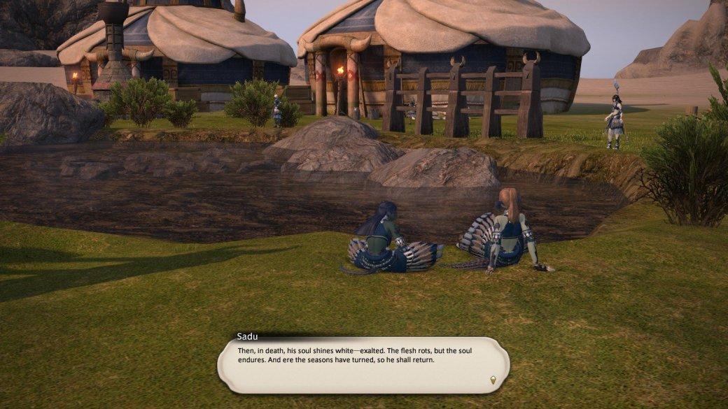 Рецензия на Final Fantasy 14: Stormblood. Обзор игры - Изображение 8