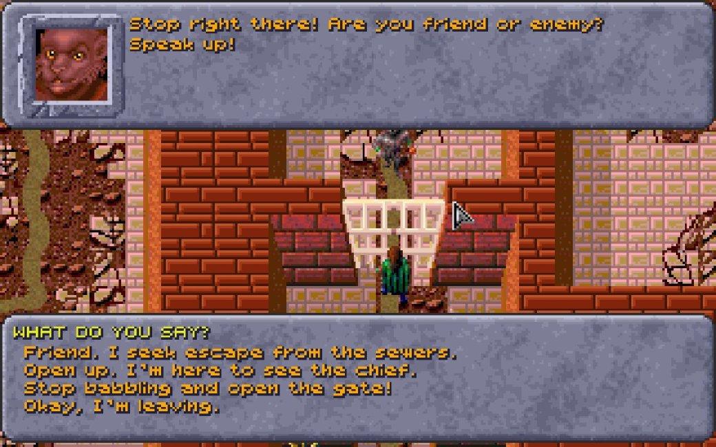 Ролевая классика Krynn, Dark Sun и Ravenloft появилась в GOG. - Изображение 6