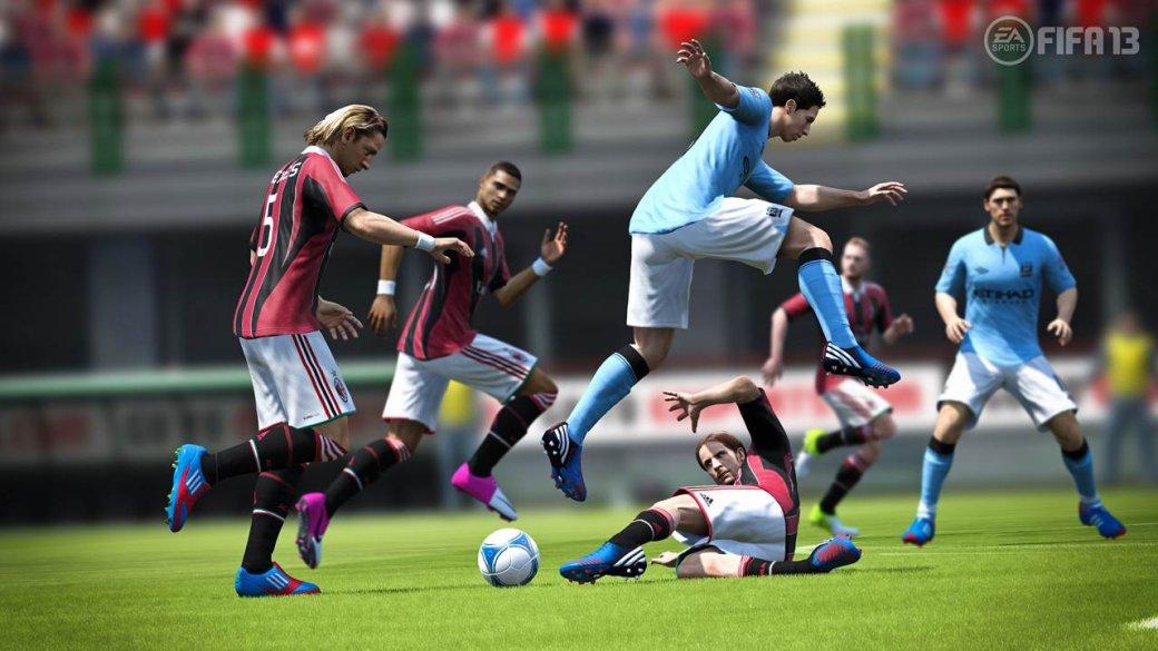 Рецензия на FIFA 13. Обзор игры - Изображение 2