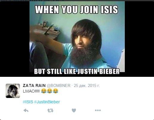Террористы заманивают фанатов Джастина Бибера в свои ряды  - Изображение 2