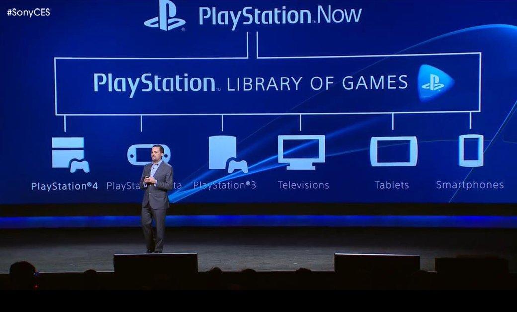 Слух: игры PlayStation можно будет стримить на PC через PS Now - Изображение 1