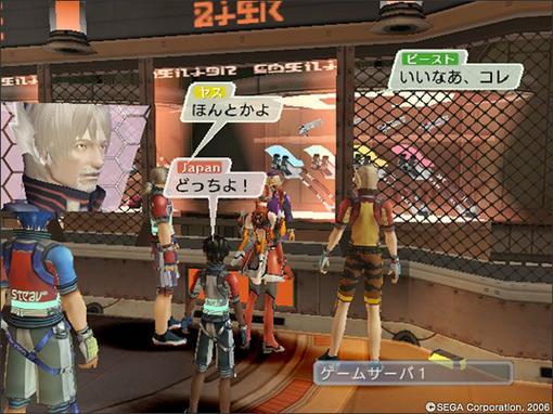 Sega, мы хотим эти игры на современных платформах! - Изображение 12