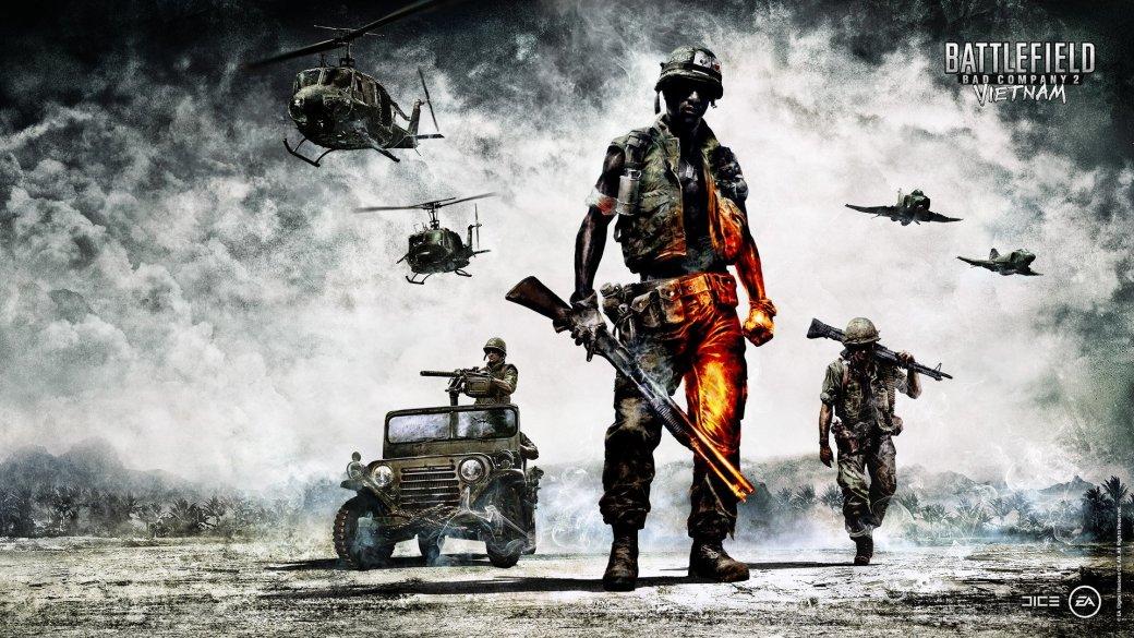Агенты, заговоры, пришельцы и Вьетнам: игры про 60-е - Изображение 9