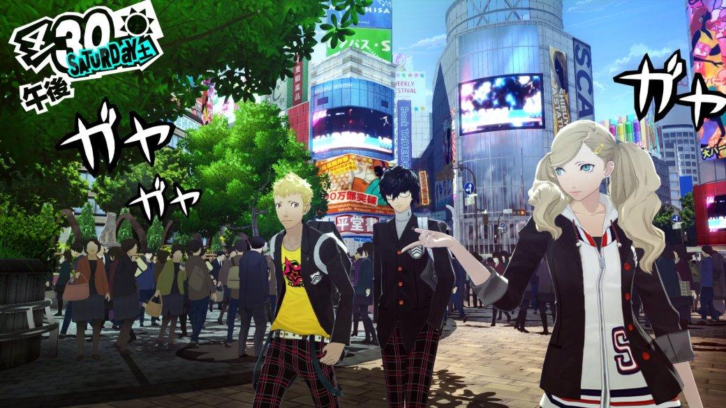 Рецензия на Persona 5 - Изображение 12