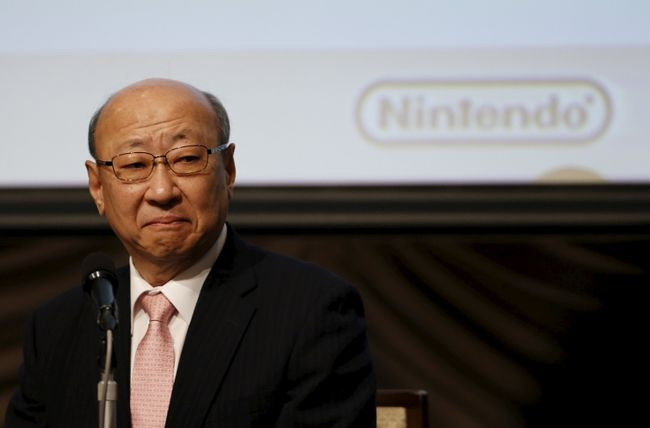 Nintendo не планирует продавать NX себе в убыток - Изображение 1
