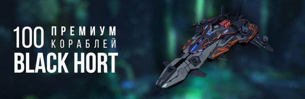 Планы на будущее Star Conflict и викторина - Изображение 15
