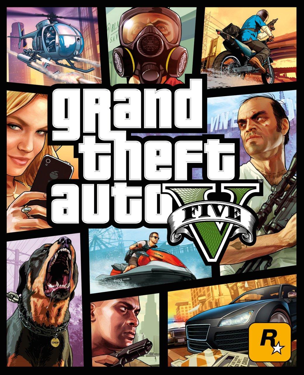 Раскрыта обложка Grand Theft Auto V - Изображение 1