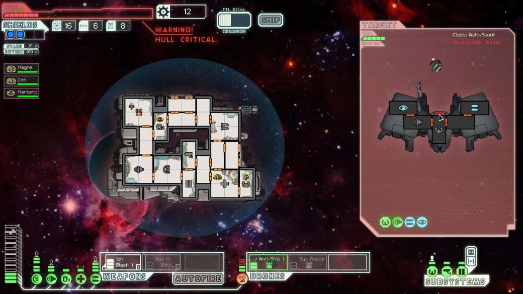 FTL: Faster Than Light. Рецензия. - Изображение 4