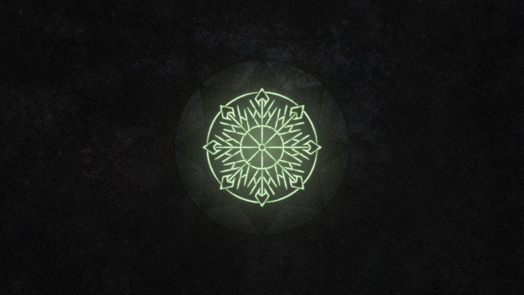 Destiny. Год первый - Изображение 7