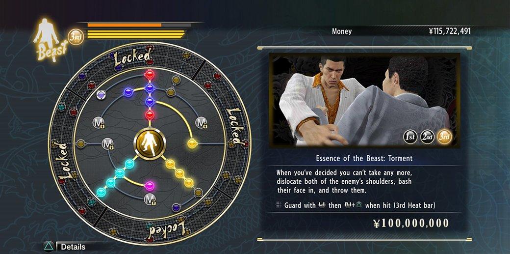 Рецензия на Yakuza 0. Обзор игры - Изображение 21