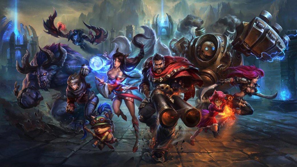 Только хорошие игроки получат подарки от League of Legends - Изображение 1