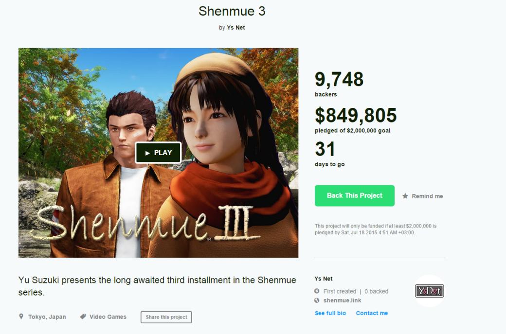 Shenmue 3 испытывает Kickstarter на прочность - Изображение 1