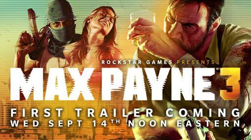 Анонсирован первый трейлер Max Payne 3 - Изображение 1
