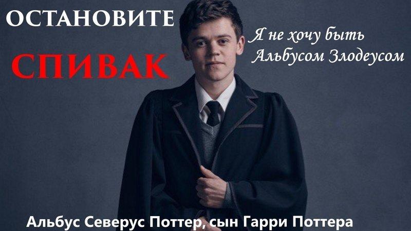 Тысячи людей подписали петицию о смене переводчика «Гарри Поттера» - Изображение 1