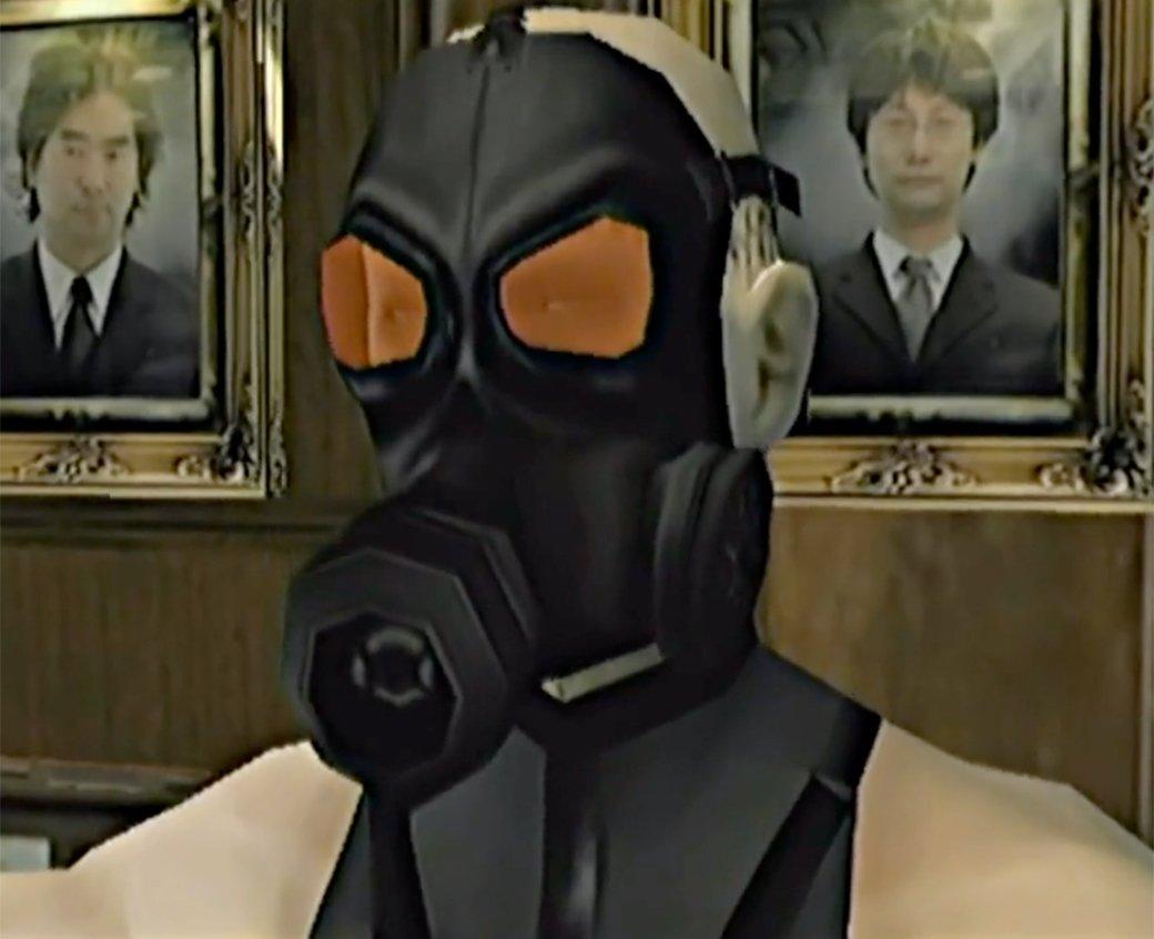 Долой маски! - Изображение 24