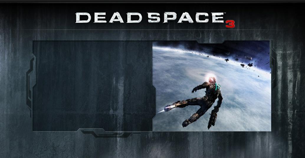 В Сеть попал первый скриншот Dead Space 3 - Изображение 1