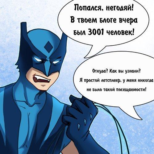 Рецензия на «Защитников» Сарика Андреасяна. - Изображение 10