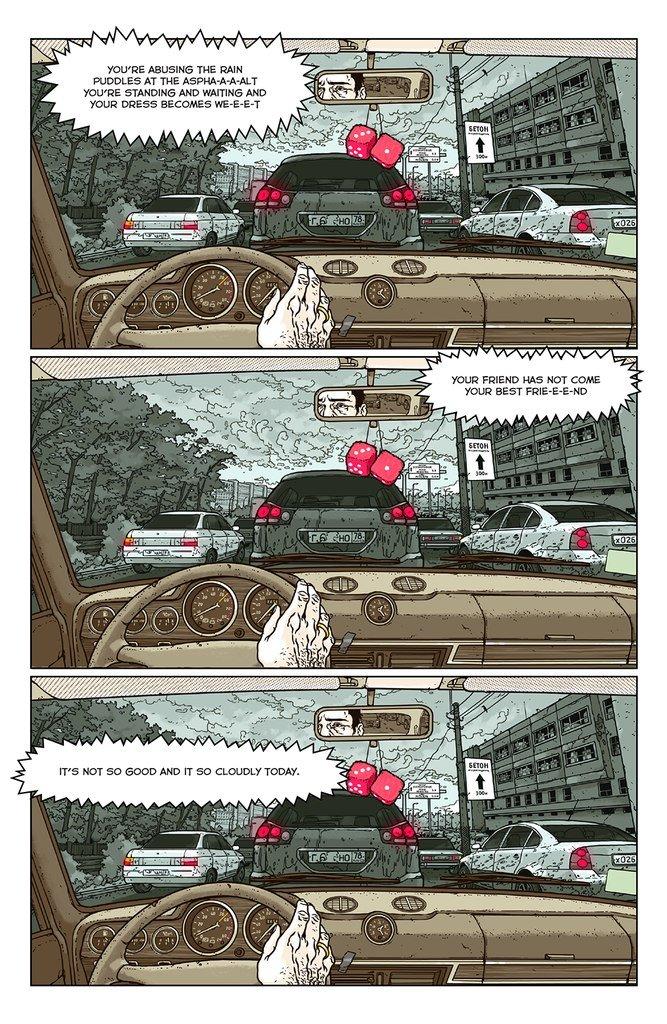 «Русских комиксов как группы не существует» - Изображение 4