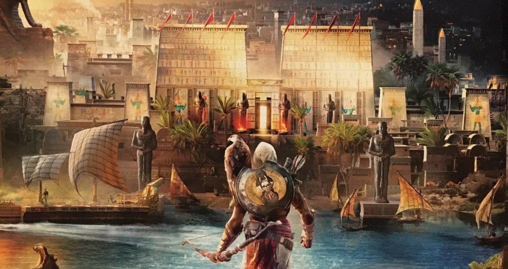 Ubisoft навыставке E3 2017: что ожидать отконференции Ubisoft - Изображение 2