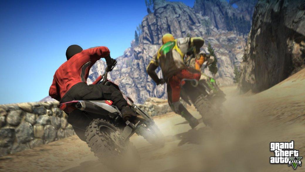Три новых скриншота Grand Theft Auto V - Изображение 3