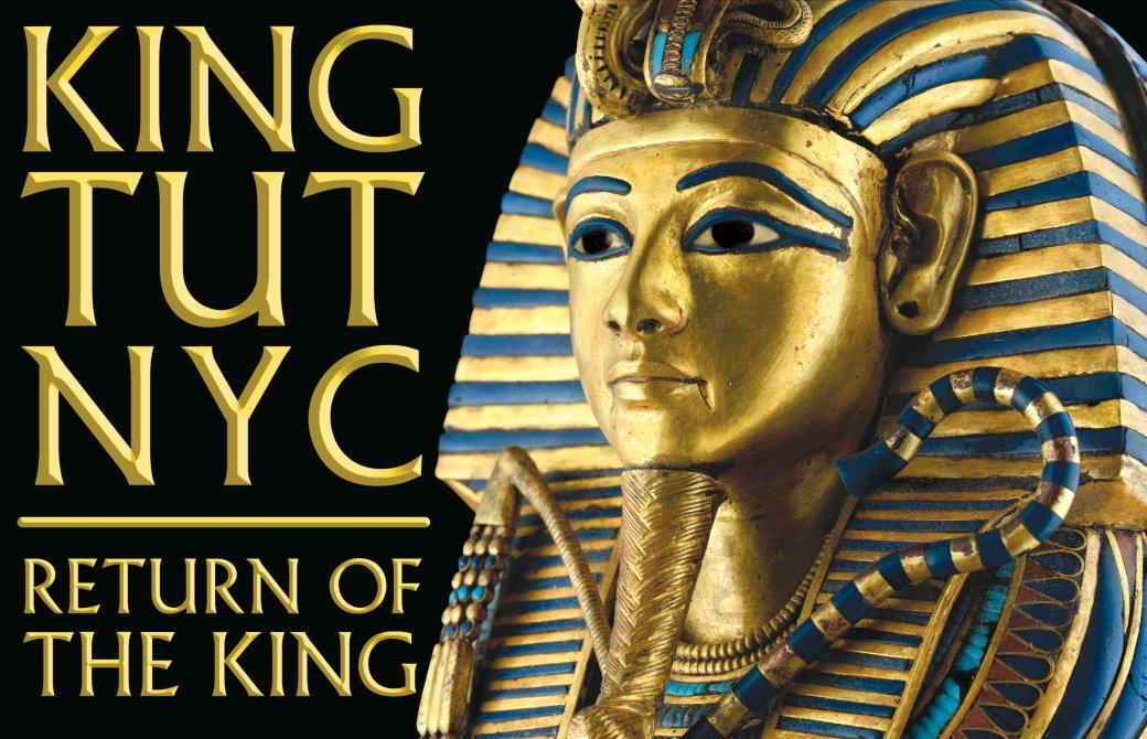 Фараон Тутанхамон станет главным героем нового сериала Spike TV - Изображение 1